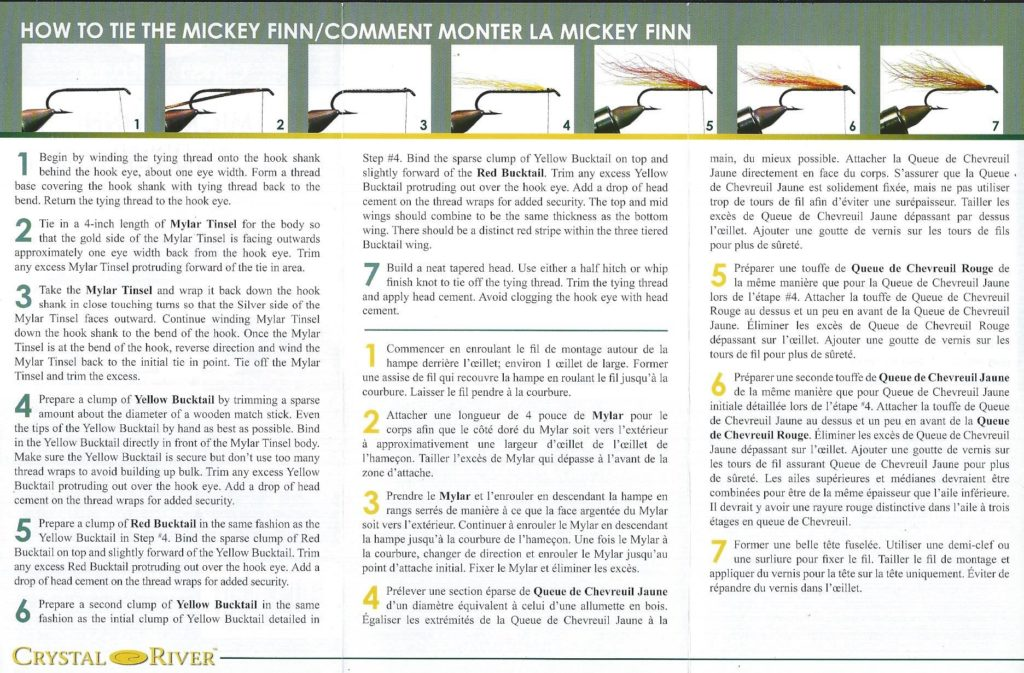 How to tie a Mickey Finn